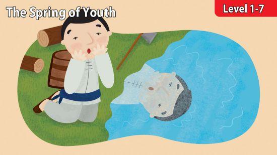 fuente de la juventud